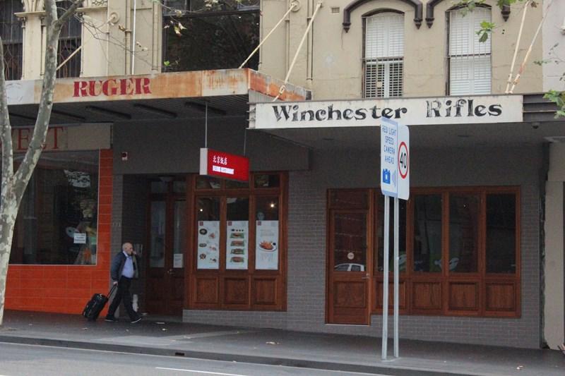 771 George Street SYDNEY NSW 2000