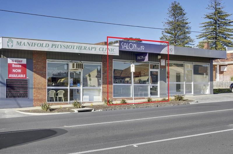 Shop 2, 219A Church Street HERNE HILL VIC 3218