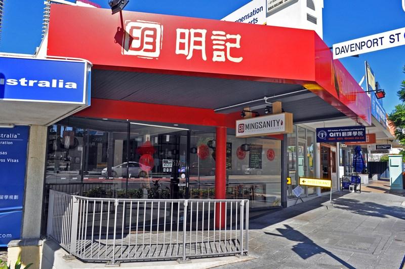 52a Nerang Street SOUTHPORT QLD 4215