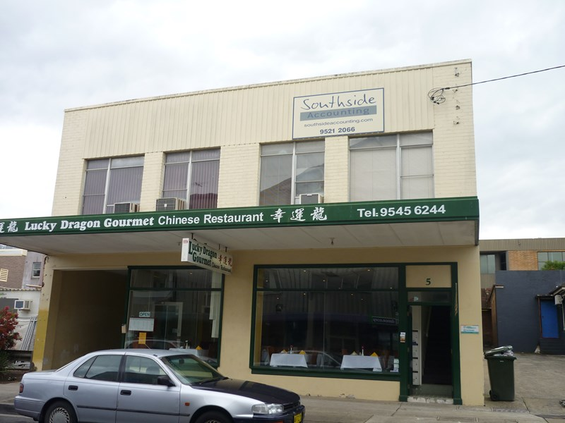 Suite 2/5 Boyle Street SUTHERLAND NSW 2232