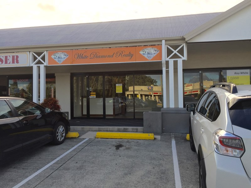 Shop 11, Hansford COOMBABAH QLD 4216