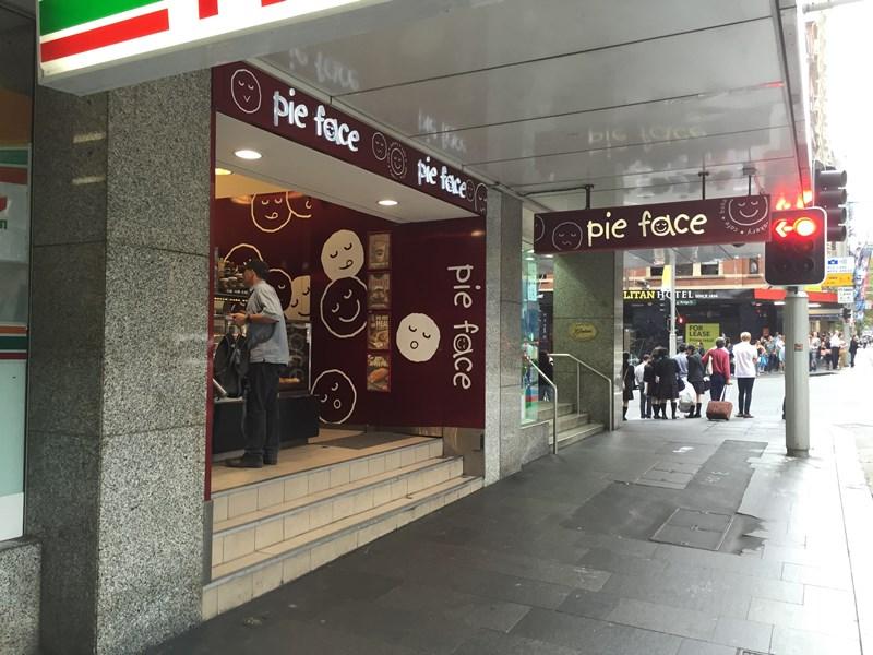 Level Shop/234 George  Street SYDNEY NSW 2000