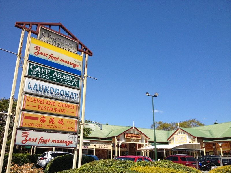 Middle St CLEVELAND QLD 4163