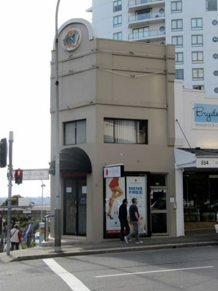 Suite 9, 552 Oxford Street BONDI JUNCTION NSW 2022
