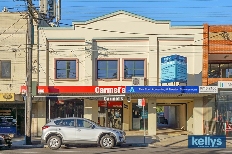 Level 1, 284 Great North Road WAREEMBA NSW 2046