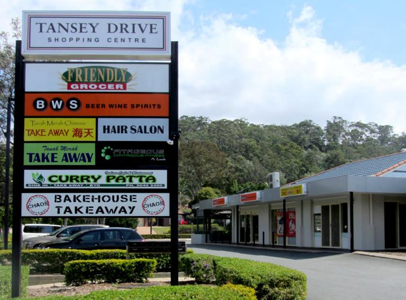 8/59-63 Tansey Drive TANAH MERAH QLD 4128